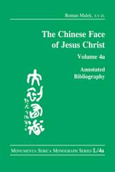 The Chinese Face of Jesus Christ PDF