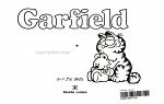 Garfield PDF