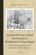 uruq and    uruq linked Institutions in Nineteenth century Egypt