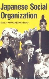 Japanese Social Organization