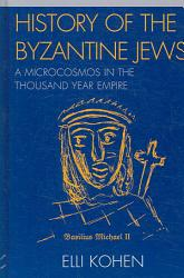 History Of The Byzantine Jews Book PDF