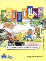 Patterns Course Book 2
