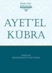 Ayet'ül Kübra