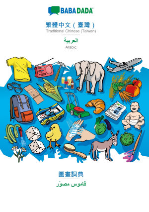BABADADA  Traditional Chinese  Taiwan   in chinese script    Arabic  in arabic script   visual dictionary  in chinese script    visual dictionary  in arabic script