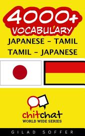 4000+ Japanese - Tamil Tamil - Japanese Vocabulary