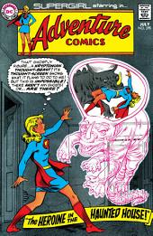 Adventure Comics (1938-) #395