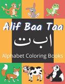 Alif Baa Taa Alphabet Coloring Books