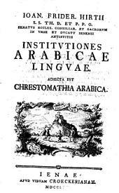 Institutiones arabicae linguae