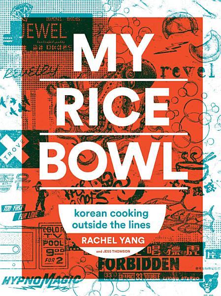 Download My Rice Bowl Book