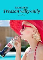 Treason willy-nilly. Agency Amur