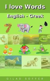 I love Words English - Greek