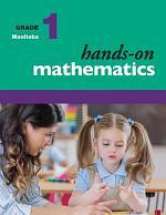 Hands-On Mathematics, Grade 1