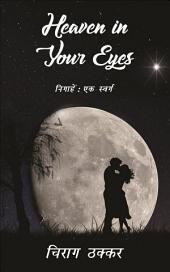 Heaven in Your Eyes: Nigahen: Ek Swarg