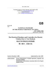 GB/T 18488.2-2006: Translated English of Chinese Standard. (GBT 18488.2-2006, GB/T18488.2-2006, GBT18488.2-2006): The electrical machines and controllers for electric vehicles - Part 2: Test methods.