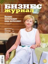 Бизнес-журнал, 2014/08: Краснодарский край