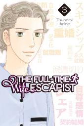 The Full-Time Wife Escapist: Volume 3