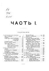 Календарь на 1872 год високосный