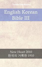 English Korean Bible III: New Heart 2010 - 한국의 거룩한 1910