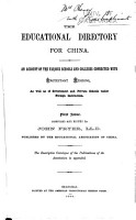 The Educational Directory for China PDF