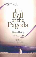 The Fall of the Pagoda PDF