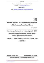 HJ 437-2008: Translated English of Chinese Standard. HJ437-2008.: Technical specification for on-board diagnostic(OBD) system of compression ignition and gas fuelled positive ignition engines of vehicles.