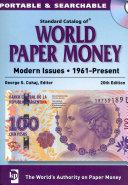 2015 Standard Catalog of World Paper Money   Modern Issues CD PDF