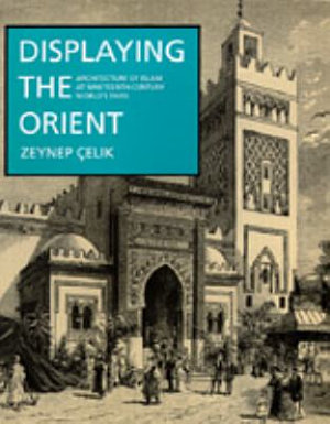 Displaying the Orient PDF