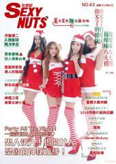 Sexy Nuts性感誌NO.43: 男性時尚休閒雜誌銷售NO.1