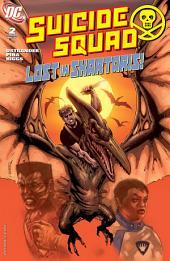 Suicide Squad (2007 - 2008) #2