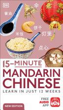 15-Minute Mandarin Chinese