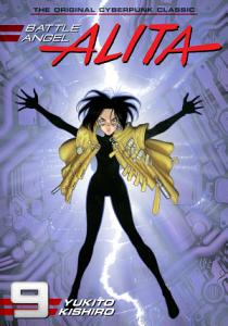 Battle Angel Alita, Vol 9