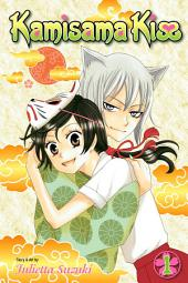 Kamisama Kiss: Volume 1