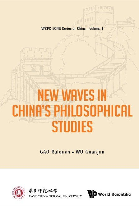 New Waves in China's Philosophical Studies