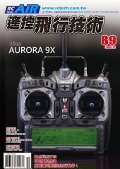 遙控飛行技術89