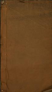 Hushu Qian shi jia ji: 18 juan, 第 10-18 卷