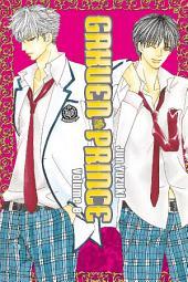 Gakuen Prince: Volume 8