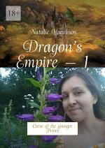 Dragon's Empire – 1. Curse of the younger Prince