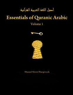 Essentials of Quranic Arabic  Volume 1 Book