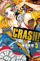 CRASH!(05)