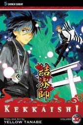 Kekkaishi: Volume 32