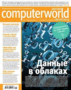 ComputerWorld 15 2013 PDF