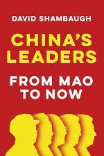 China's Leaders