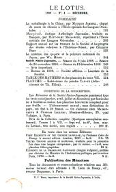 Mémoires: Volume 7
