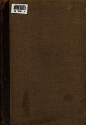 Восход: книжки