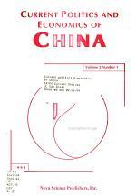 Current Politics & Economics of China