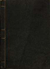 汝寧府志: 第 7-12 卷