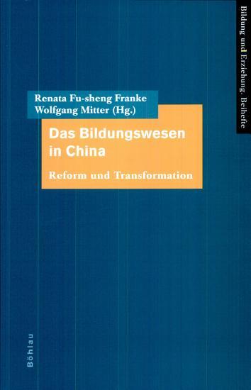 Das Bildungswesen in China PDF