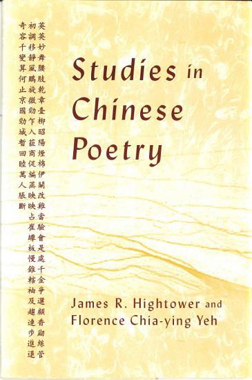 Studies in Chinese Poetry PDF