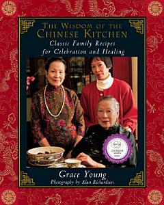 The Wisdom of the Chinese Kitchen Book
