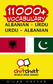 11000+ Albanian - Urdu Urdu - Albanian Vocabulary